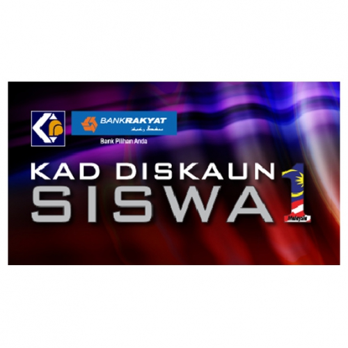 1Malaysia Debit Card (KADS1M Debit)